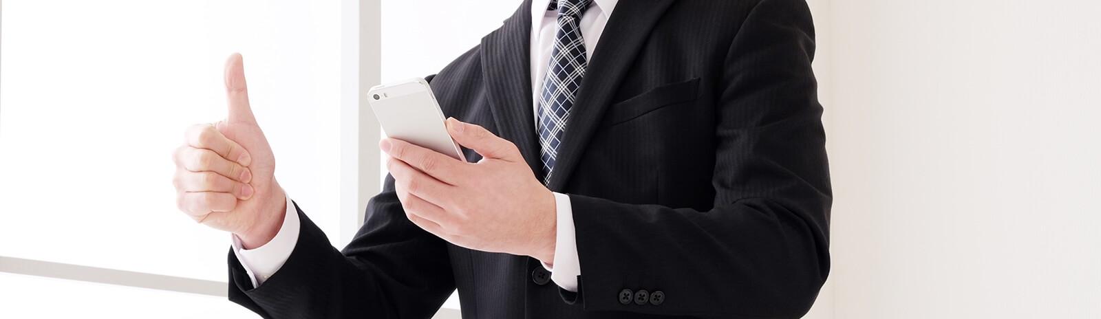 iPhoneのバッテリー交換修理保証サービス
