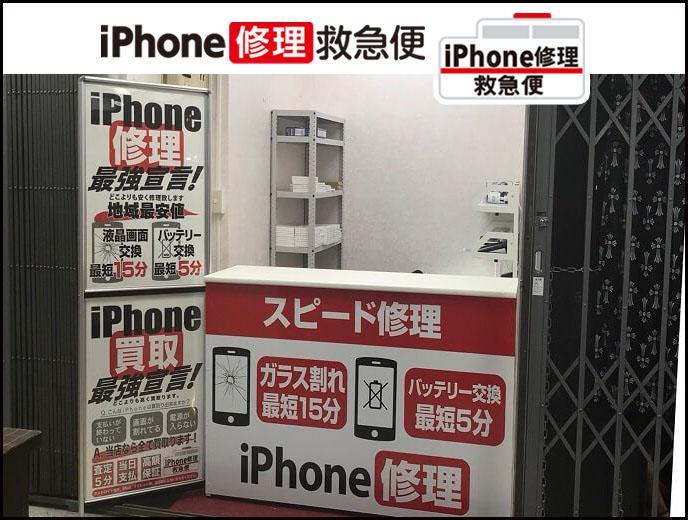 上野アメ横店の店舗イメージ