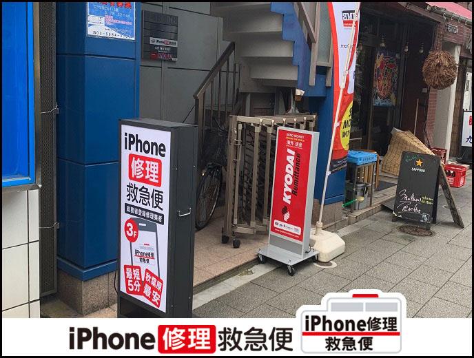 秋葉原店の店舗イメージ