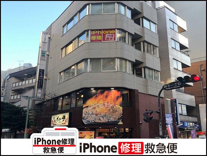 川崎店の店舗イメージ