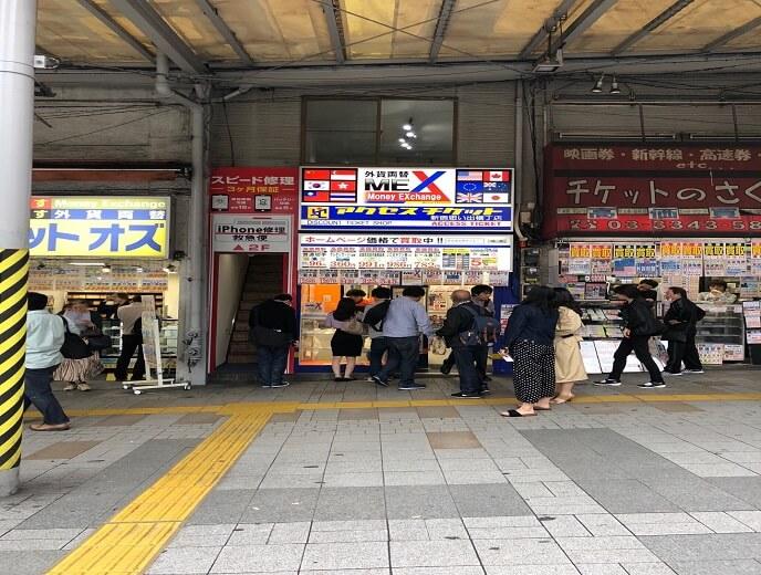 新宿店の店舗イメージ