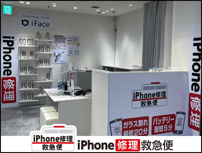 名古屋駅エスカ地下街店の店舗イメージ