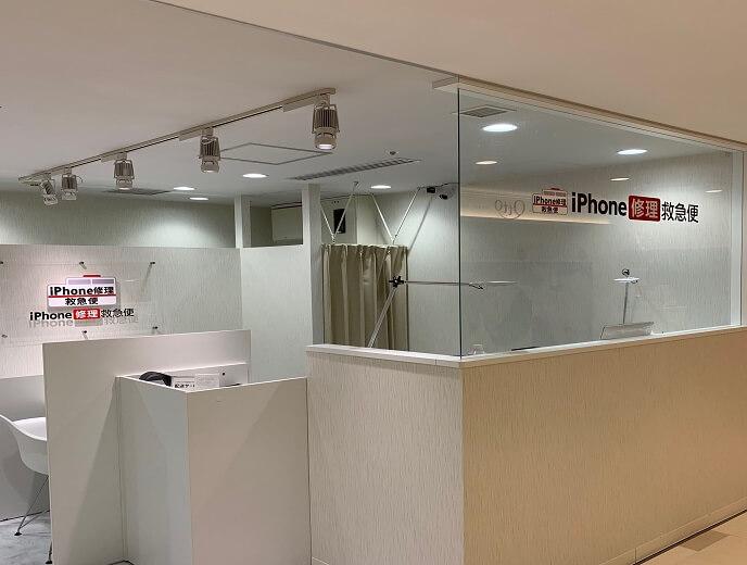 ルミネ新宿店の店舗イメージ