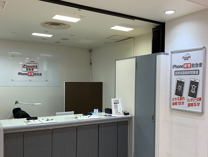 ルミネ立川店の店舗イメージ