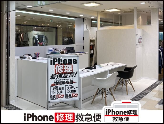 池袋西口東武ホープセンター店の店舗イメージ