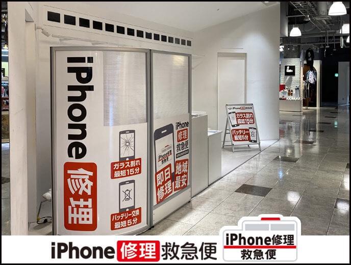 心斎橋OPA店の店舗イメージ