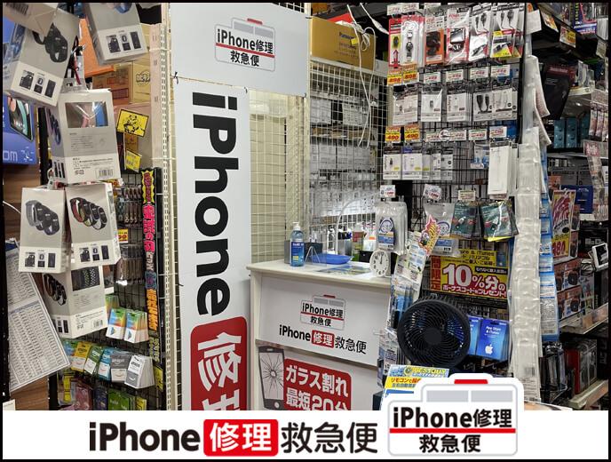 ドン・キホーテ蒲田駅前店の店舗イメージ