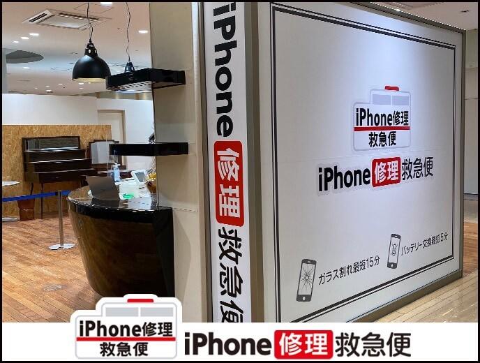 天王寺あべのHoop店の店舗イメージ