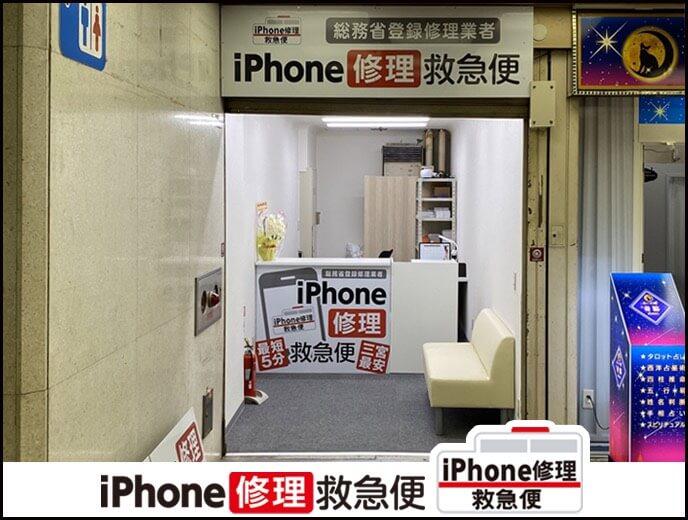 神戸三宮さんプラザ店の店舗イメージ