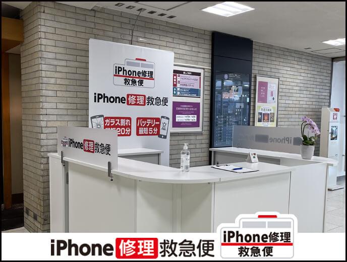 大丸京都店の店舗イメージ