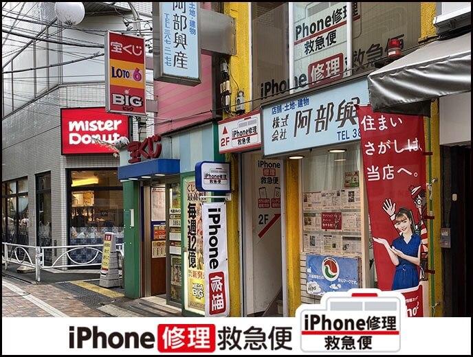 中野店の店舗イメージ