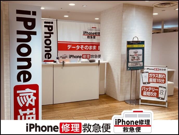 アトレ目黒店の店舗イメージ