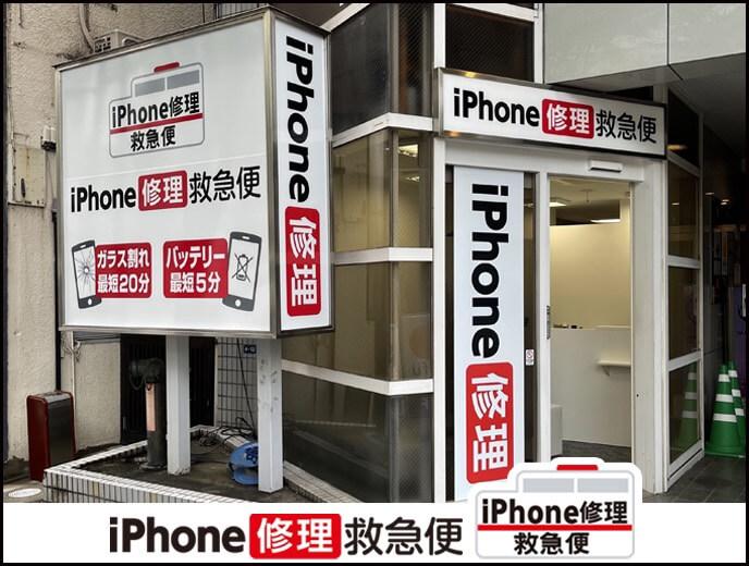 錦糸町駅前店の店舗イメージ